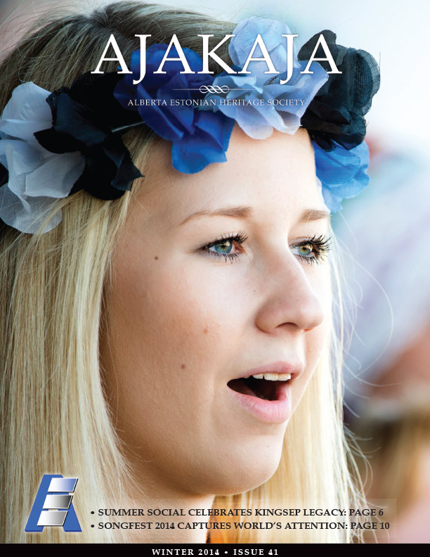 Ajajaka Issue 41 cover