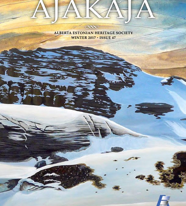 Ajajaka Issue #47